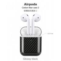 Carbon fiber case 2 for Airpods 1 & 2