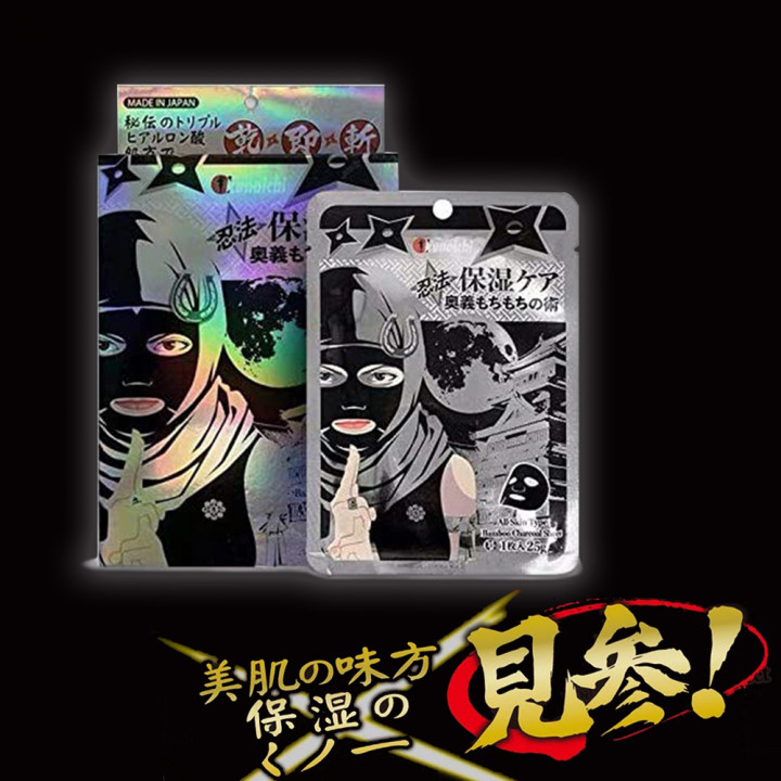 Kunoichi Ninfa Superb Moisturizing Essence mask(Made in Japan) (5 pieces in a box)