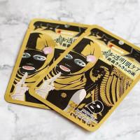 Kunoichi Ninfa Shining Pearl Essence Mask (Made in Japan) (5 pieces per box)