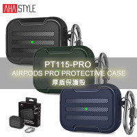 AHAStyle PT115-PRO AirPods Pro Thick Shield Protective Case Series, Impact Resistant And Drop Resistant
