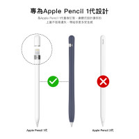 Ahastyle - PT93 Apple Pencil 1st Generation Ultra-thin Silicone Protective Case -Monochrome (with a charging cable adapter tether)
