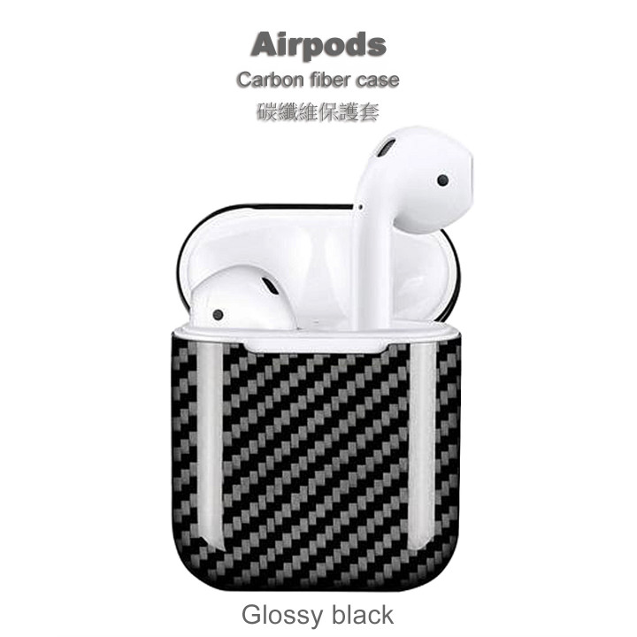 Carbon fiber case for Airpods 1 & 2