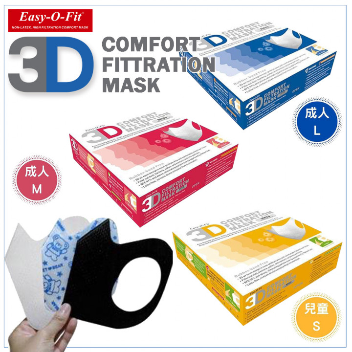 Easy-O-Fit Made in Taiwan Three-layer Breathable 3D mask