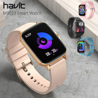 Havit - M9013 Multi-function Big Screen Sports Smart Watch