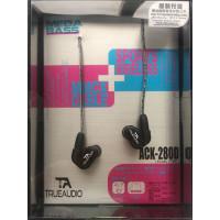 TRUEAUDIO ACK-280D