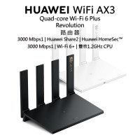 HUAWEI WiFi AX3 Quad-core Wi-Fi 6+ Wireless Router 3000Mbps Huawei Share HarmonyOS WiFi Router