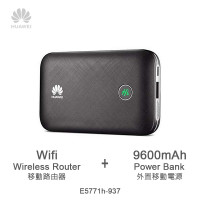 Huawei E5771h-937 4G Worldwide Mobile Wifi Wireless Router with 9600mAh Power Bank (Warranty Period 1 years)