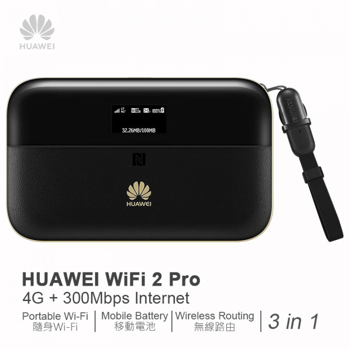HUAWEI WiFi 2 Pro 4G + 300Mbps Internet Portable Wi-Fi | Mobile Battery | Wireless Routing   3 in 1 (Hong Kong Warranty Period 1 years)