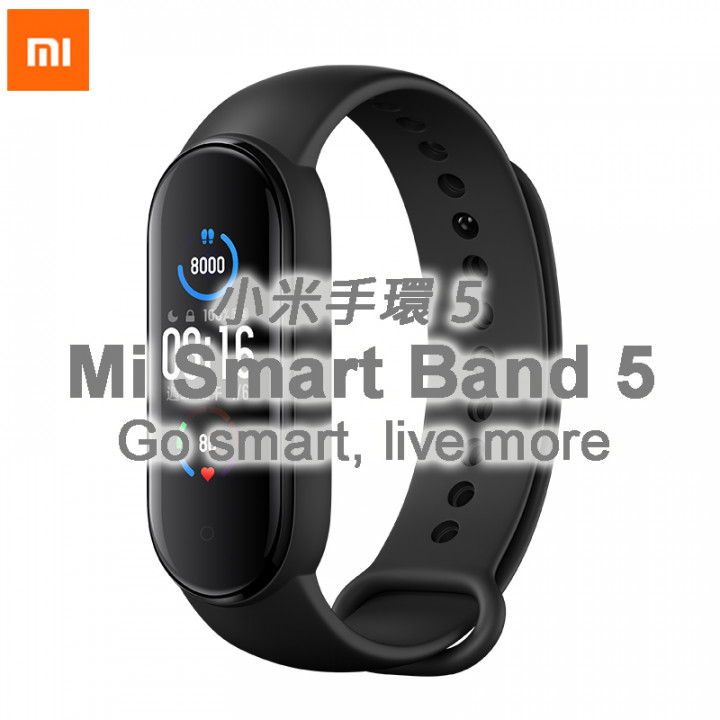 Mi - Smart Band 5