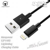 MAXTRON - Maxpower MF110B  Lightning charging cable