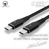MAXTRON - Maxpower VF110C 3A 60W USB-C charging cable