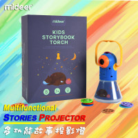 Mideer - Kids Storybook Torch, Story Projector with Night Light, 8 Fairy Tales Movies 64 Slides Great Educational