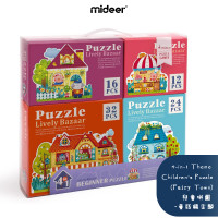 MiDeer - 4-in-1 Theme Children's Puzzle Gift Pack (Fairy Town MD3017)