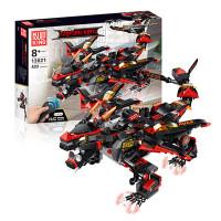 Mould King (13021) Remote Control RC Bricks Block Dragon Kungfu King, Learning, STEM Toys