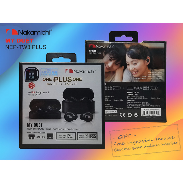 NAKAMICHI - Nakamichi my duet NEP-TW3 plus True Wireless Earphones (Two pairs of Bluetooth earphones set)