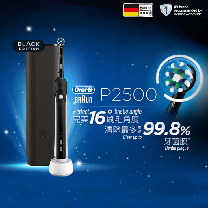 Oral-B PRO 2500 Black Special Edition 3D Rotary Vibration Technology CrossAction Rechargeable Electric Toothbrush
