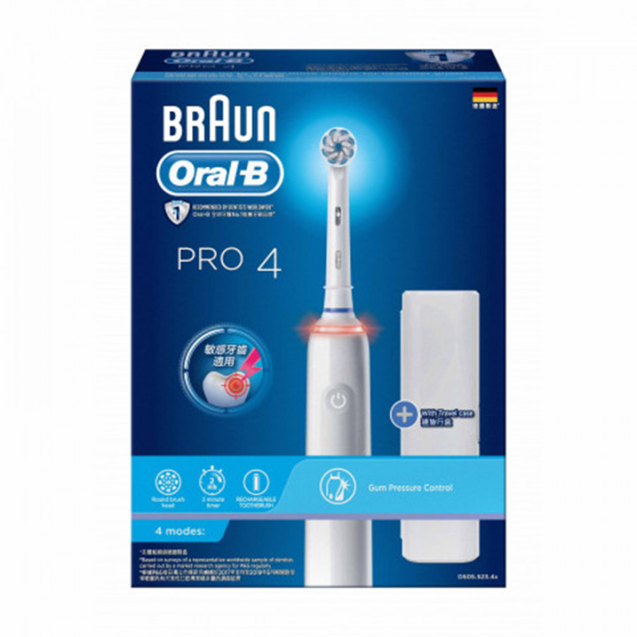 PRO 4 Designed for Sensitive Teeth 3D Rotary Vibration Technology Toothbrush with Travel Case   (Made in Germany)