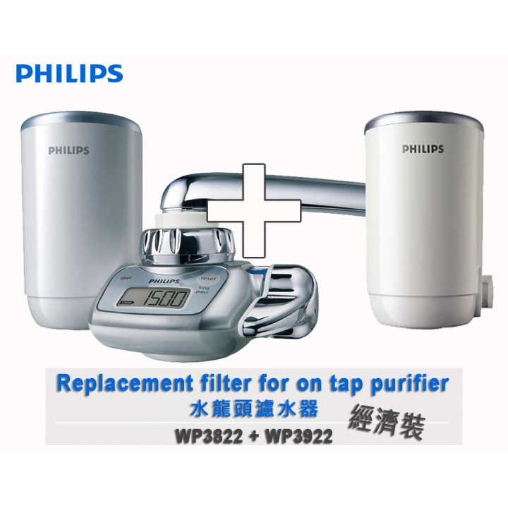 Philips - WP3822 On tap water purifier (Include WP3922 filter) + WP3922 Replacement filter for on tap purifier (Warranty Period 2 years)