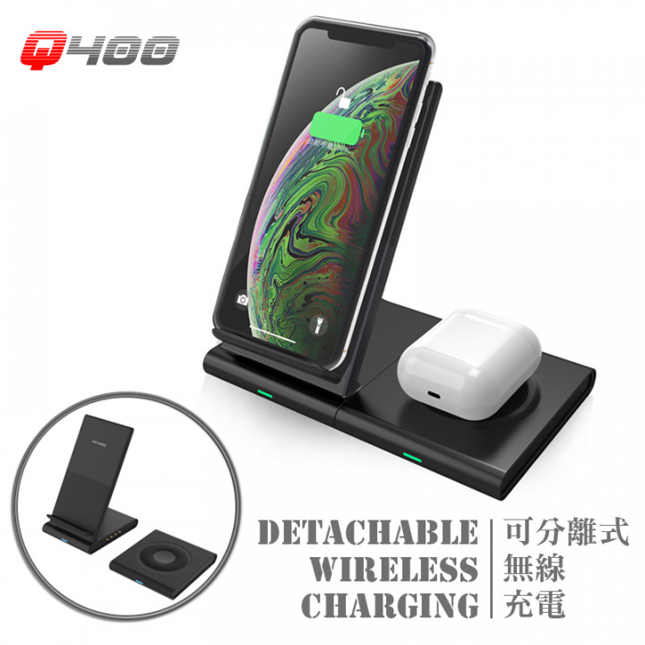Q400 Detachable Wireless Charge (Warranty Period 90 days)