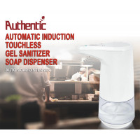 Automatic induction Touchless Gel Sanitizer Soap Dispenser - Suitable for commercial and household use