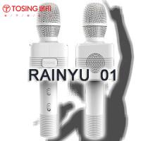 TOSING - RAINYU 2 Wireless Portable Bluetooth Karaoke Microphone  (Hong Kong Warranty Period 90 days)