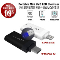 """Portable Mini UVC LED Sterilizer """"No need to charge, plug it into the mobile phone and use"""""""