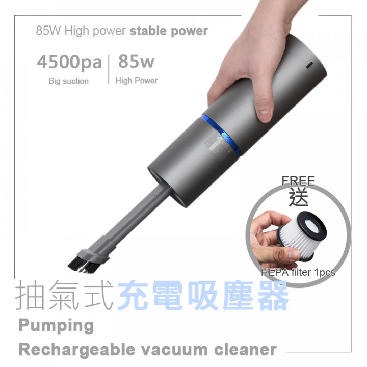 Wireless Vacuum Cleaner 2nd generation Super tiny Super Strong Suction  Suitable for suction corner windows, sofa gaps, car seats, office, computer keyboard, wardrobe ...(Hong Kong Warranty Period 90 day)