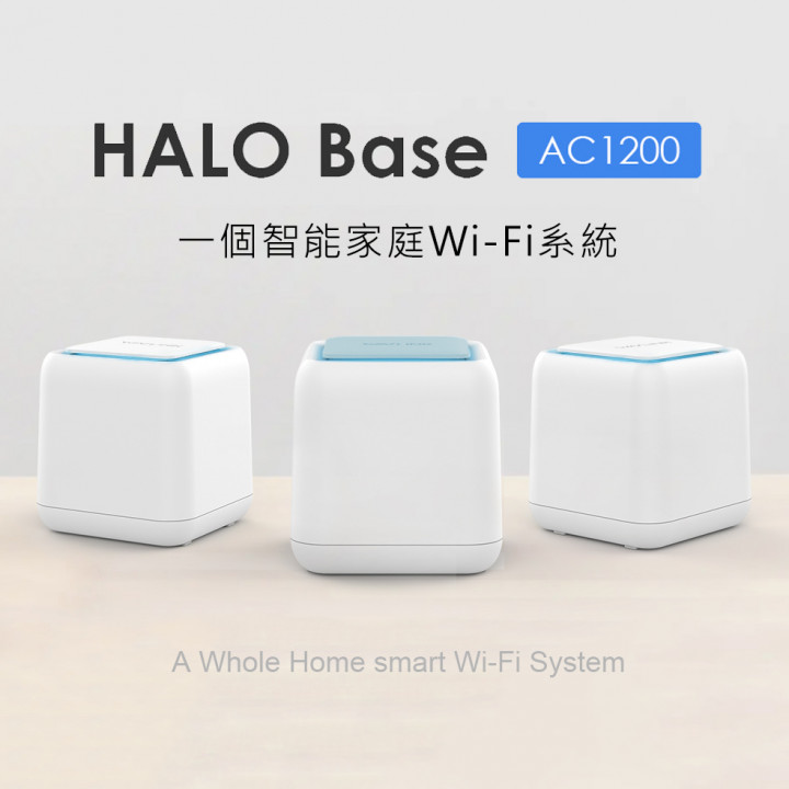 Wavlink HALO 3 – AC1200 Dual-Band 2.4Ghz Whole Home WiFi Mesh System with Touchlink (1 Mesh Router + 2 Satellite)   (Warranty Period 1 years)