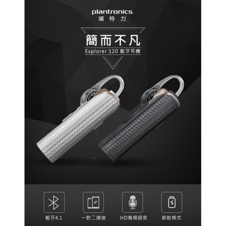 Plantronics Explorer 120 (Warranty Period 2 years)