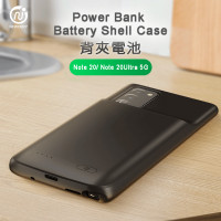 Power Bank Battery Shell Case 6000mAh For Samsung Note 20 ultra (Hong Kong Warranty Period 90 days)