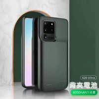 Power Bank Battery Shell Case 6000mAh For Samsung S20Ultra (Hong Kong Warranty Period 90 days)