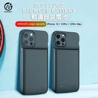 iPower Bank Battery Shell Case 4800mAh For iPhone 12 Pro Max (Hong Kong Warranty Period 90 days)